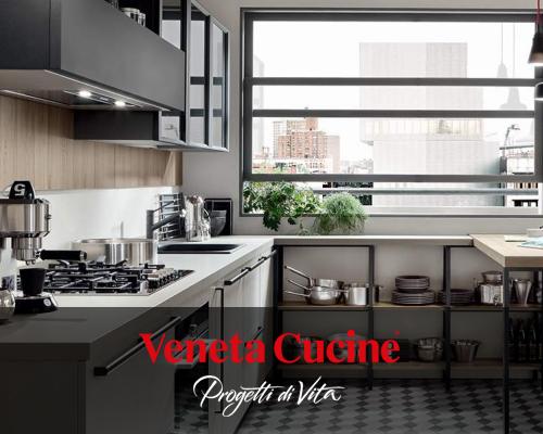 Veneta Cucine Assistenza Clienti.Desimon Arredamenti